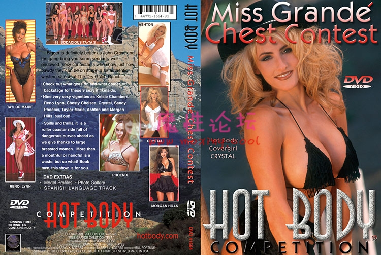 Hot Body (2004) Miss Grande Chest Contest (Cover).jpg